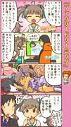 ミリシタ四コマ『ファンシードリーミング』