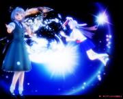 水の星へ愛をこめて ・・・『ray-mmd』