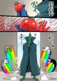 トマト神とキュウリ神