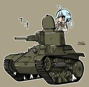 今日のわんどろ戦車 テケ