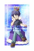 HAPPY BIRTHDAY SEPIA