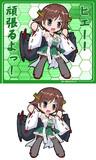 金剛型戦艦2番艦 比叡・改二ver2