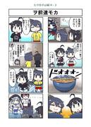 たけの子山城14-3