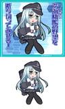 暁型駆逐艦2番艦 響 ver3