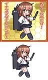 暁型駆逐艦4番艦 電 ver3