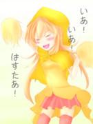 がんばれヒーロー