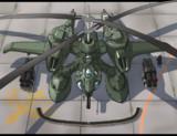 ジオン公国軍戦闘ヘリ
