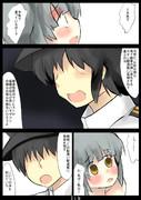 霞ちゃんに心酔している司令官を侮辱され続けた朝潮ちゃん11b