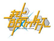 ホモビBBファイターズロゴ