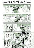 SAO漫画『ユナライブ・MC』