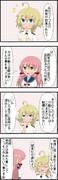 艦これ×幼女戦記15