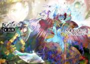 【ドラクエ11発売記念日】ドラクエイラコン受賞作【勇者の挑戦】