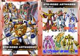 C92 新刊:変形ロボ『干支獣ロボアートワークス1st』オフセ版