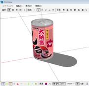 配布物紹介11 汁粉缶