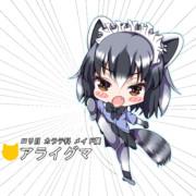 ロリ目カラテ科メイド属のアライちゃんに任せるのだ!