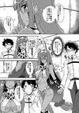 「C92新刊ニトクリス本」 Lovers Talk・3