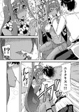 「C92新刊ニトクリス本」 Lovers Talk・6