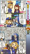 ミリオン四コマ『激動!アイドル警察24時』