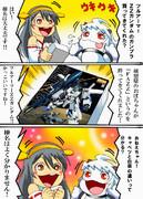 榛名さんとほっぽちゃん2