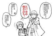 【活撃刀剣乱舞】5話ネタ