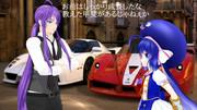 VOCALOID最速伝説 F1サウンドを奏でる車