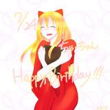 にしちゃん作:誕生日プレゼント