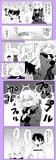 FGO漫画「魔女と香辛料」