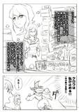 愛情表現(麺類)