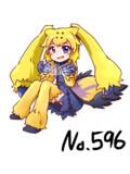 No.596