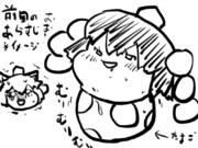 洩矢夫婦+αの新婚☆ミラクル☆ハント!part2 うpしました!
