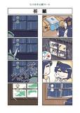 たけの子山城14-4