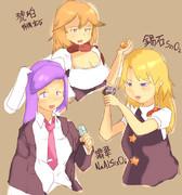 石(クッキー☆)