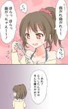 スプーンを曲げようとしたら、何か違うものを曲げてしまった堀裕子