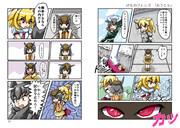 けものフレンズ第12.61話 「おうじゃ」P2~3
