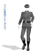【衣装配布】着せ替え用独風軍服