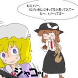 oh!ハラスメント秘封倶楽部