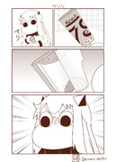 むっぽちゃんの憂鬱114