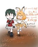 園長とサーバル