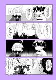 息抜きFGO漫画「魔女とパンツ」