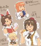 石(クッキー☆☆☆)