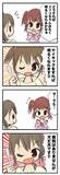 デレマス漫画13