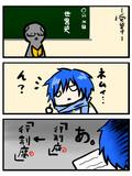 腐男子5【実録】