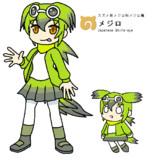 【オリフレ】メジロ【リテイク】