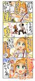 【デレマス】カレーメシ!!!!!!!