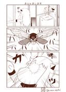 むっぽちゃんの憂鬱115