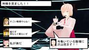 沖田さんとネットワーク