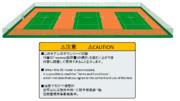 【MMDモデル配布】フェンス付きテニスコート【2021/07/15規約改定】