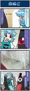 がんばれ小傘さん 2434