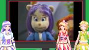昔の子供人形劇にスミレちゃんにそっくりなキャラが出ていた。