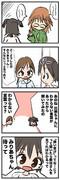 デレマス漫画14